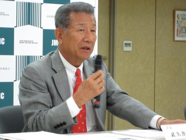 日本慢性期医療協会の武久洋三会長