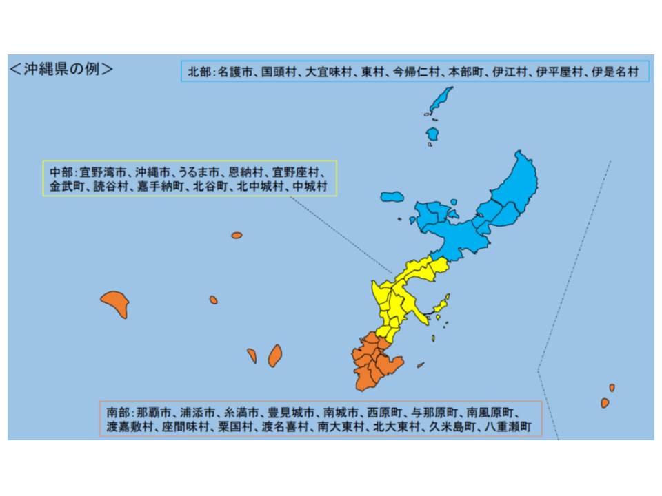 現在、「医療資源の乏しい地域」の対象となっていない沖縄本島の医療圏でも、一部は離島であり、医療資源が乏しい