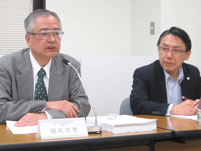 日本病院団体協議会が5月29日に開いた記者会見。向かって左が楠岡英雄議長、右が神野正博副議長