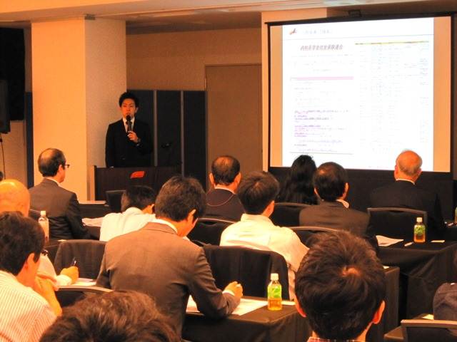 10月3日のGHC改定セミナー(広島)に登壇した、GHCマネジャーの井口隼人