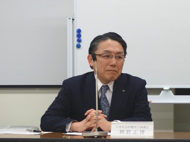 2月26日に記者会見に臨んだ、日本病院団体協議会の神野正博副議長