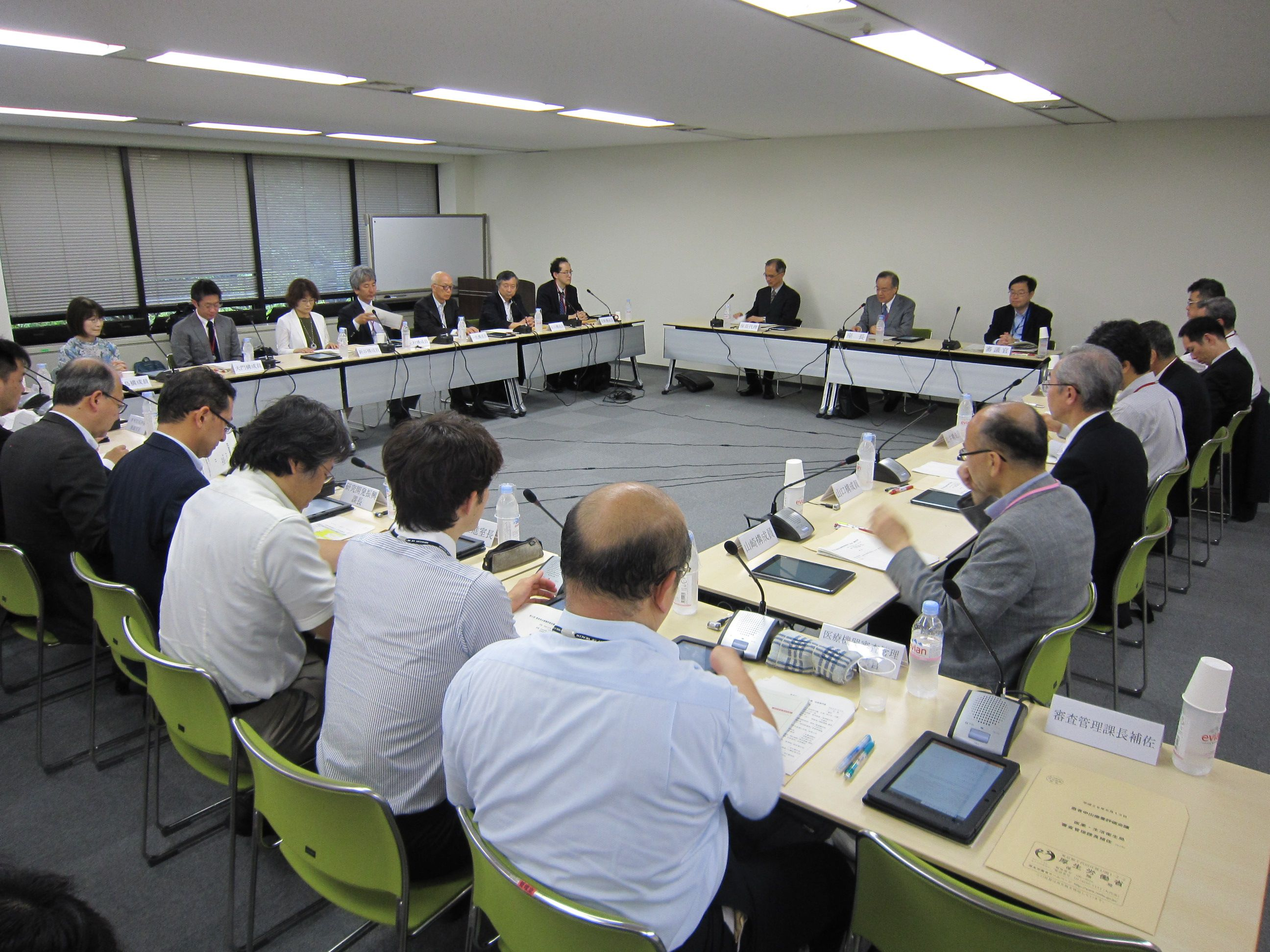 6月13日に開催された、「第2回 患者申出療養評価会議」