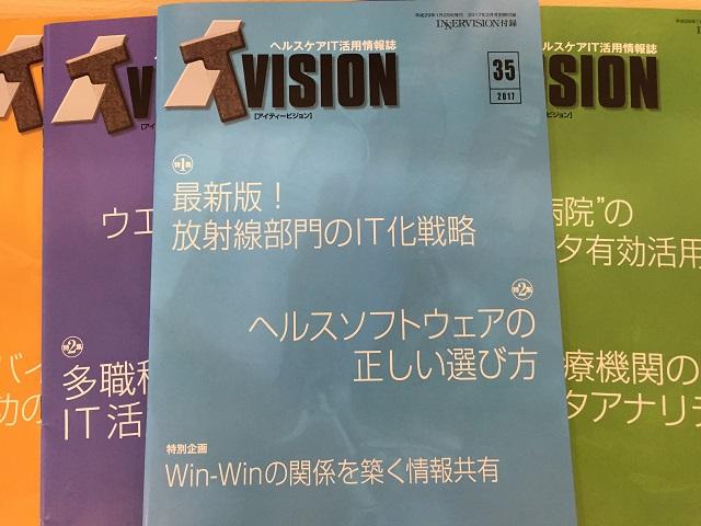 170207itvision