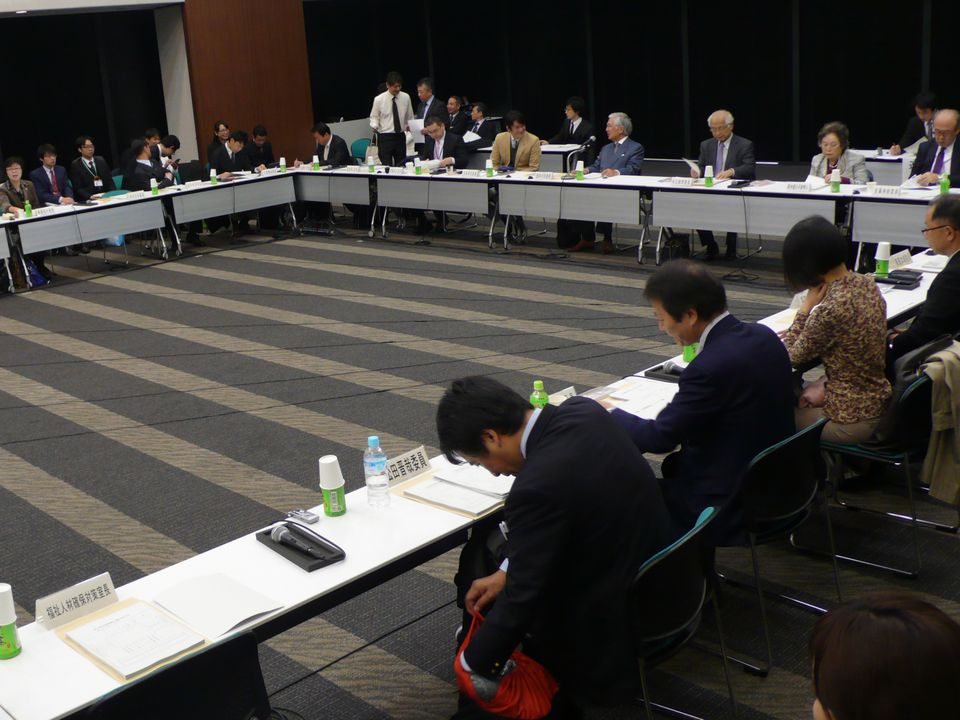 11月29日に開催された、「第153回 社会保障審議会 介護給付費分科会」