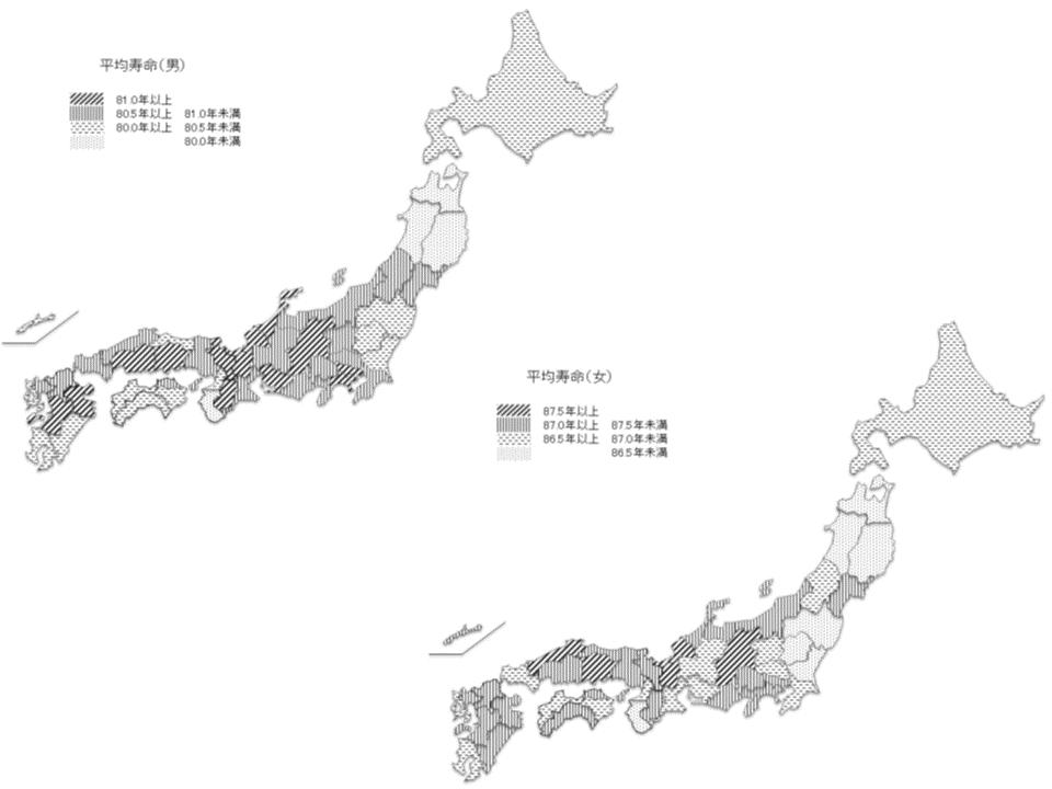 都道府県別に平均寿命を見ると、男女ともに「中部地方は中国地方で長く、東北地方で短い」という大きな傾向が伺えそうだ
