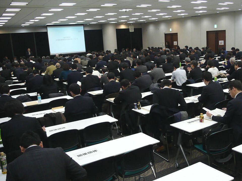2月9日に開催された、「平成29年度 医療計画策定研修会」