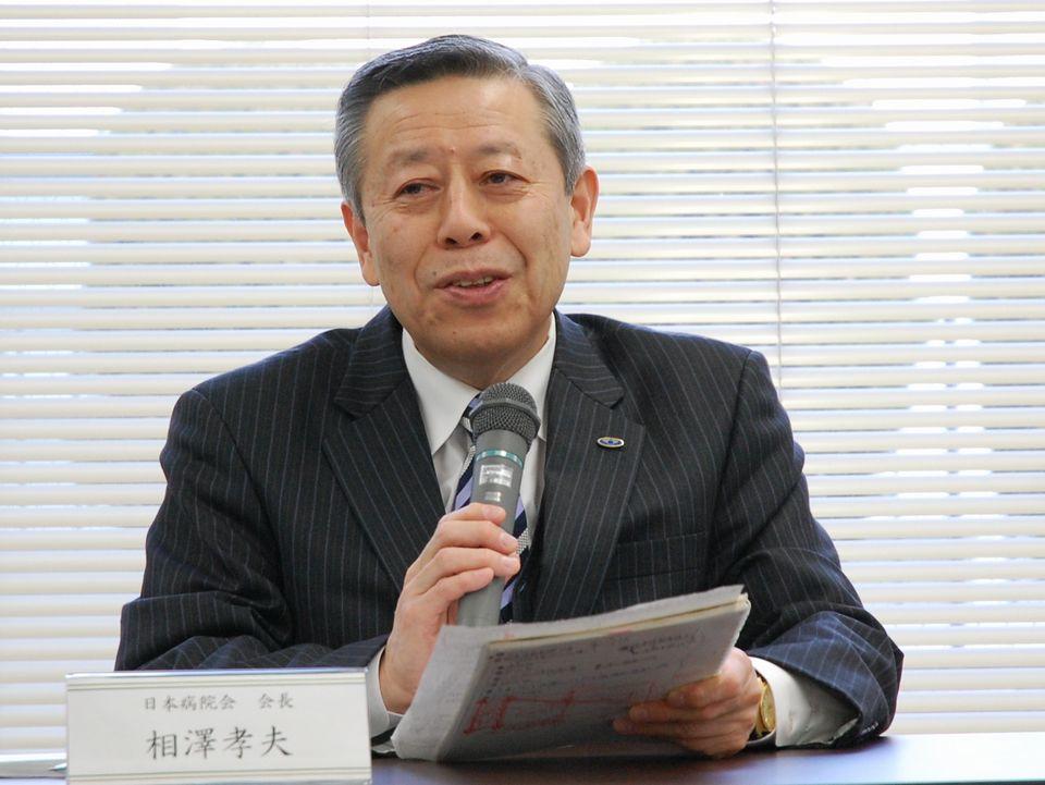 2月27日の定例記者会見に臨んだ、日本病院会の相澤孝夫会長(社会医療法人財団慈泉会相澤病院理事長)