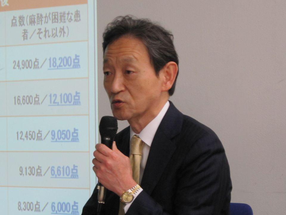 山田芳嗣麻酔委員長:東京大学附属病院麻酔科・痛みセンター科長