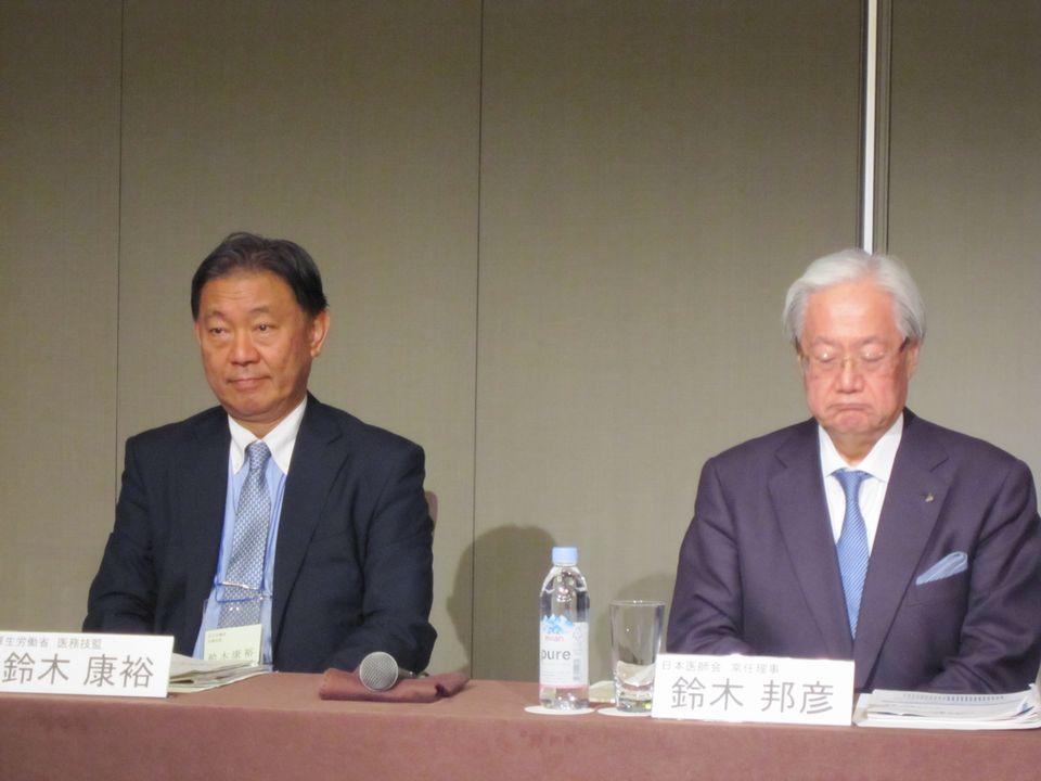 厚生労働省の鈴木康裕医務技監(写真、向かって左)と、日本医師会の鈴木邦彦常任理事(写真、向かって右)