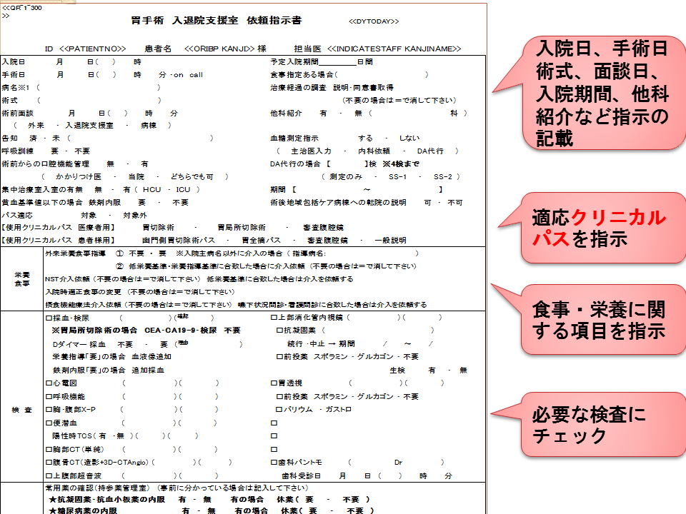 PFMセミナー 西澤先生3 180721