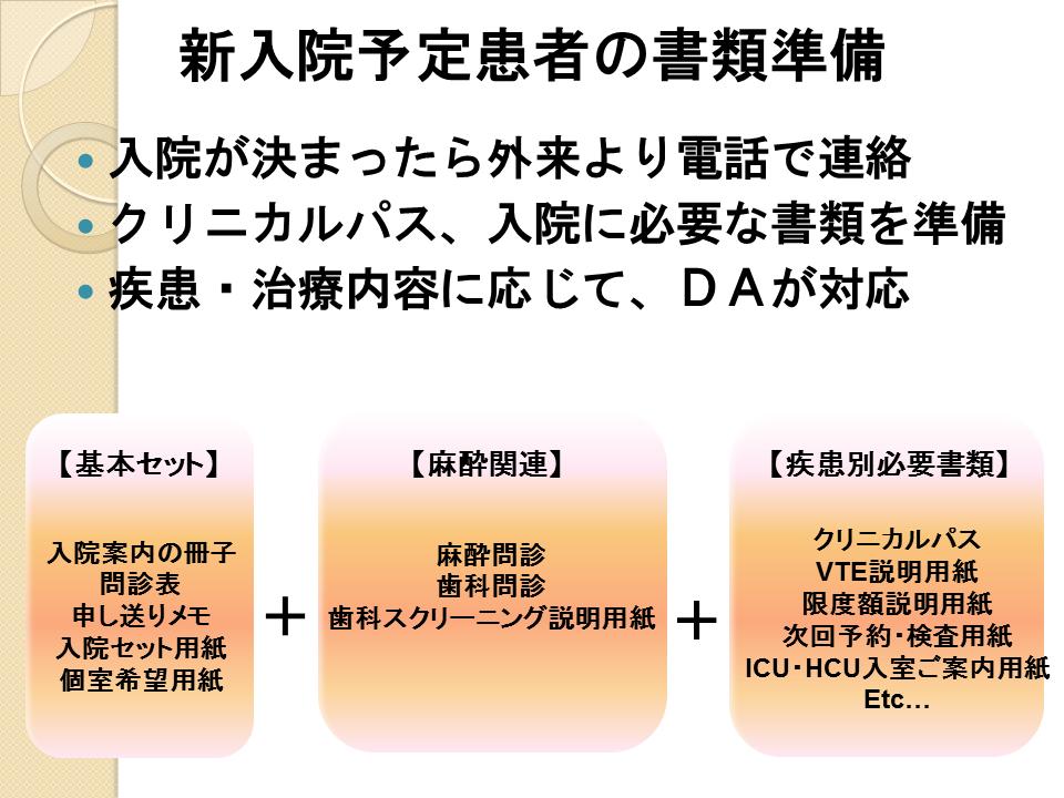 PFMセミナー 西澤先生5 180721