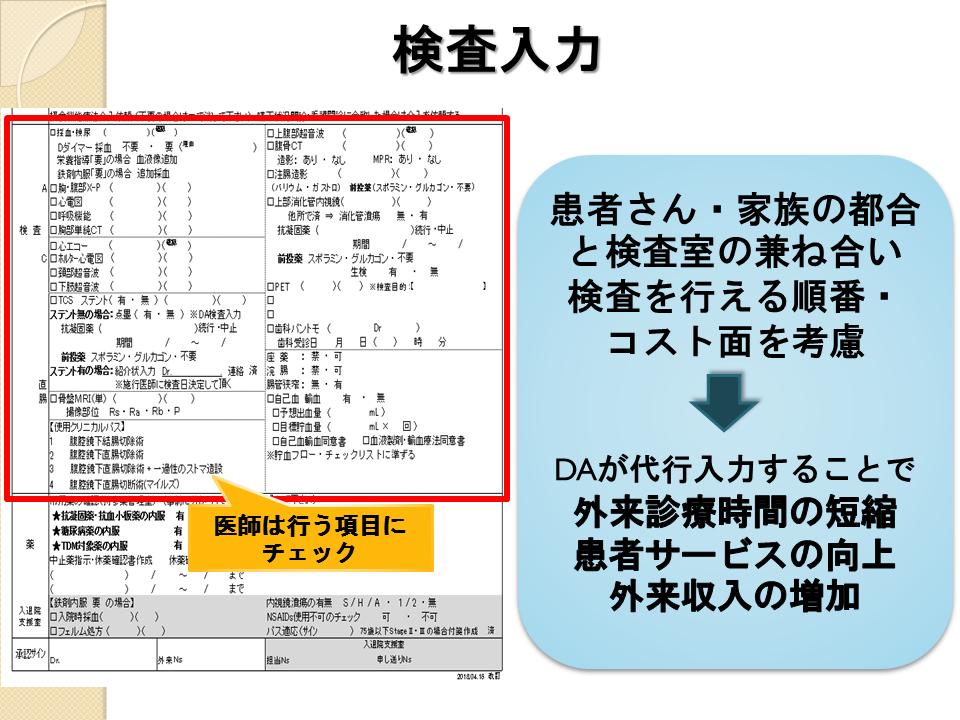 PFMセミナー 西澤先生6 180721