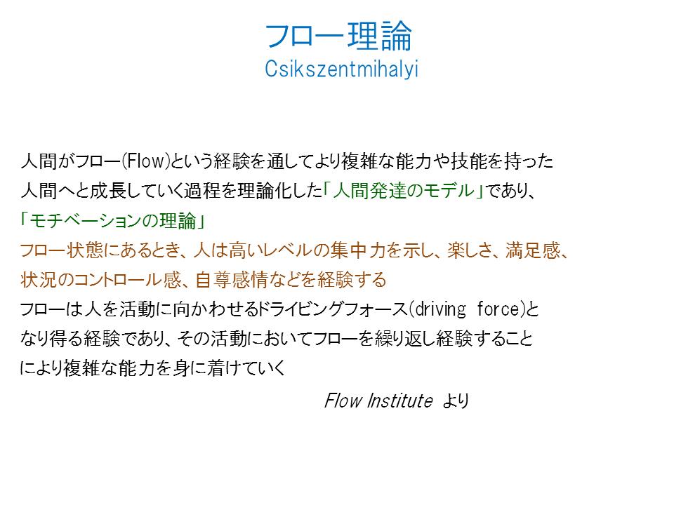 PFMセミナー 末永先生8 180721