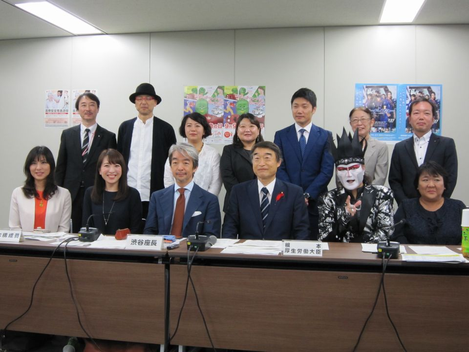 懇談会メンバーと根本匠厚生労働相(前列向かって右から3番目)
