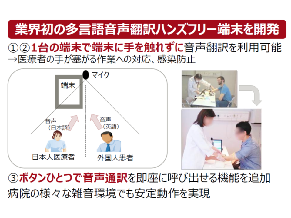 訪日外国人旅行者医療提供検討会4 190125