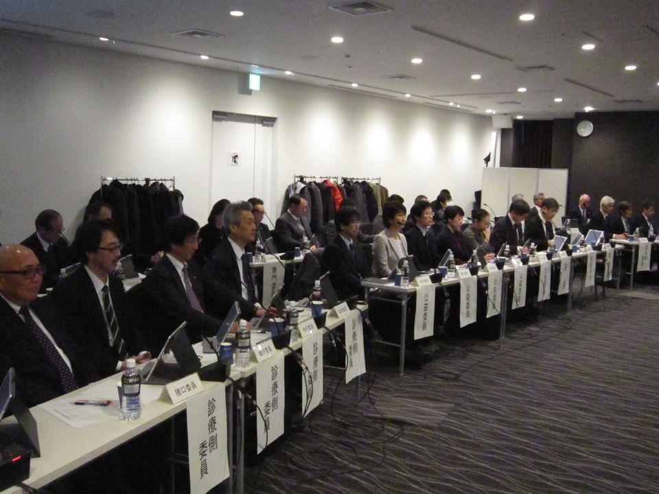 1月30日に開催された、「第406回 中央社会保険医療協議会 総会(公聴会)」