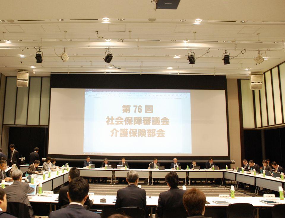 3月20日に開催された、「第76回 社会保障審議会 介護保険部会」