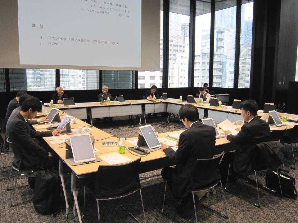 4月10日に開催された、「第28回 社会保障審議会 介護給付費分科会 介護事業経営調査委員会」