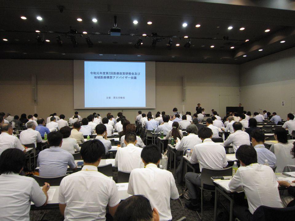 8月30日に開催された、「令和元年度 第2回医療政策研修会及び第2回地域医療構想アドバイザー会議」
